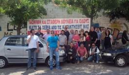 ΣΩΜΑΤΕΙΟ ΕΡΓΑΖΟΜΕΝΩΝ ΞΕΝΟΔΟΧΕΙΟΥ ATHENS LEDRA