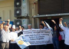 Αλληλεγγύη στον δίκαιο αγώνα μας από το τουρκικό συνδικάτο TOLEYİS