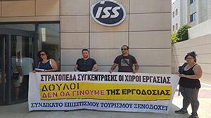 κινητοποίηση στην ISS και στο ξενοδοχείο Hilton