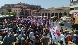 Αλληλεγγύη στην απεργία των εμποροϋπαλλήλων με εξόρμηση στο κέντρο της Αθήνας