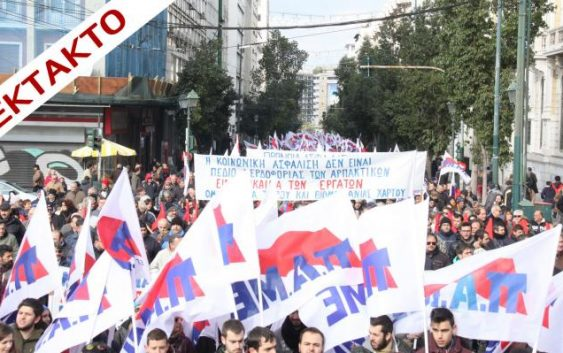 ΕΚΤΑΚΤΗ ΑΝΑΚΟΙΝΩΣΗ:  Κινητοποίηση ενάντια στο χτύπημα του δικαιώματος στην Απεργία!!