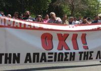Ψήφισμα στήριξης Σωματείων του αγώνα στην ΛΑΡΚΟ- Όλοι στο Συλλαλητήριο στις 25/1 στις 11 στην Ομόνοια