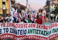 Καταγγελία του Συνδικάτου Ξενοδοχοϋπαλλήλων Κέρκυρας