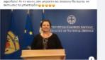 Αθλιότητες από τον αντιπρόεδρου του Σωματείου Ξενοδοχοϋπαλλήλων Ρόδου για δημοσιογράφο που καταγγέλει σεξουαλική παρενόχληση