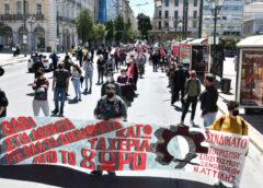 Πλήθος αποφάσεων Σωματείων για συμμετοχή στην απεργία της 16ης Ιούνη. Όλοι στις 10:30 στο Σύνταγμα!