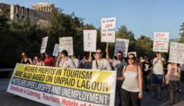 Syndicate of workers in restaurants, hotels and catering in Athens