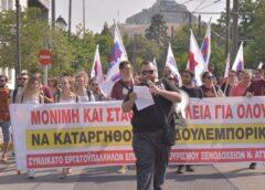 Ανακοίνωση του Συνδικάτου για τις απειλές της εργοδοσίας στη Γευσήνους