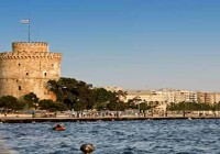 H Θεσσαλονίκη το 2014