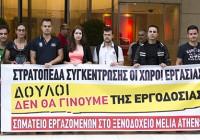 24ωρη Απεργία στο ξενοδοχείο MELIA ATHENS