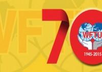 Εκδήλωση του Συνδικάτου για τα 70χρονα της ΠΣΟ
