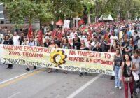 Aνακοίνωση της ΔΑΣ Επισιτισμού – Τουρισμού: Με ακόμα πιο ισχυρό και μαζικό Συνδικάτο συνεχίζουμε τον αγώνα