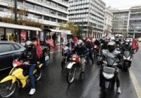 Καταγγελία του Συνδικάτου για τους διανομείς: Η κοροϊδία του Υπουργείου Εργασίας και της Κυβέρνησης απέναντι στους διανομείς ξεπέρασε τα όρια!