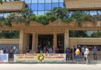 Κάλεσμα του Σωματείου Εργαζομένων του Royal Olympic για την απεργία της Πρωτομαγιάς στις 6 Μαΐου