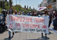 Εξορμήσεις και παρεμβάσεις του Συνδικάτου ενόψει της απεργίας στις 3 Ιούνη