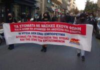 Aνακοίνωση του ΠΑΜΕ: Οι εργαζόμενοι στον τουρισμό-επισιτισμό να παλέψουμε για την προστασία της υγείας και τα δικαιώματά μας!
