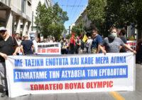 Καταγγελία του Σωματείου Royal Olympic για τις συνθήκες εργασίας