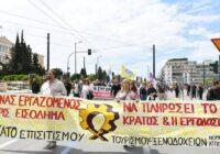 Όλοι στις εκλογοαπολογιστικές συνελεύσεις του Συνδικάτου στην Πλ. Κλαυθμώνος και του Παραρτήματος Δυτικών στην Πλατεία Εθνικής Αντιστάσεως στο Περιστέρι