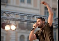 Κινητοποίηση στο Κερατσίνι στις 18/9 για τα 8 χρόνια από τη δολοφονία του Παύλου Φύσσα