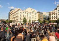Εκλογοαπολογιστική συνέλευση Συνδικάτου: Δίνουμε όλες μας τις δυνάμεις για τη συνέχιση του αγώνα (photo-video)